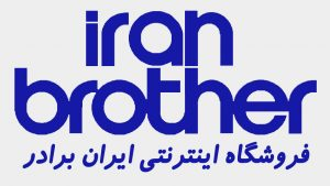 فروشگاه اینترنتی ایران برادر
